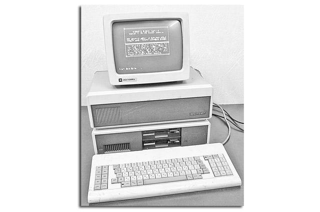 Бизнес на компьютерах оказался «золотой жилой».