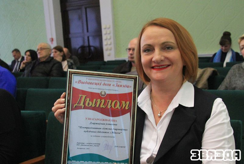 Елена Викторовна Кубышкина.