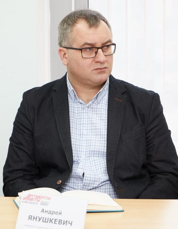 Андрей ЯНУШКЕВИЧ.
