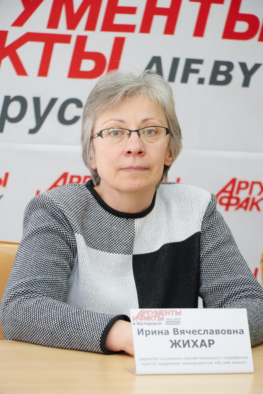 Ирина ЖИХАР, директор центра поддержки онкопациентов