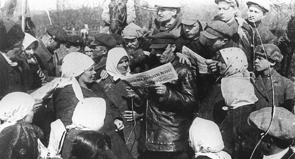 К концу 1930-х годов в СССР сложилась и укрепилась ВКП(б).