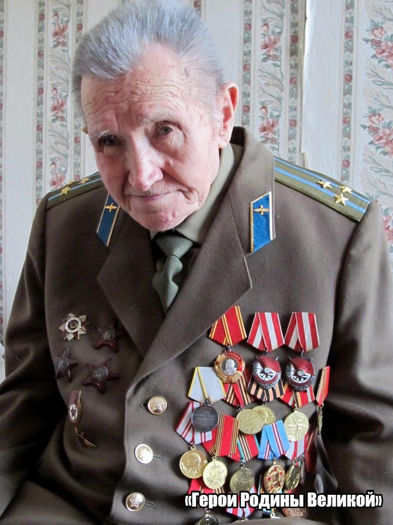 28 февраля 2019 года Владимир Тимофеевич Чичов отметит 95-летний юбилей.
