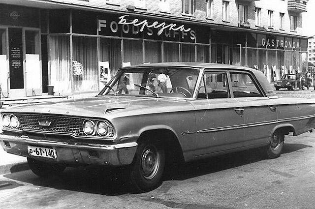 В СССР вывеску на иностранном языке можно было увидеть только на магазине «Березка».
