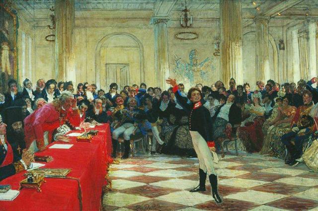 Пушкин на лицейском экзамене в Царском Селе. Картина И. Репина, 1911 г.