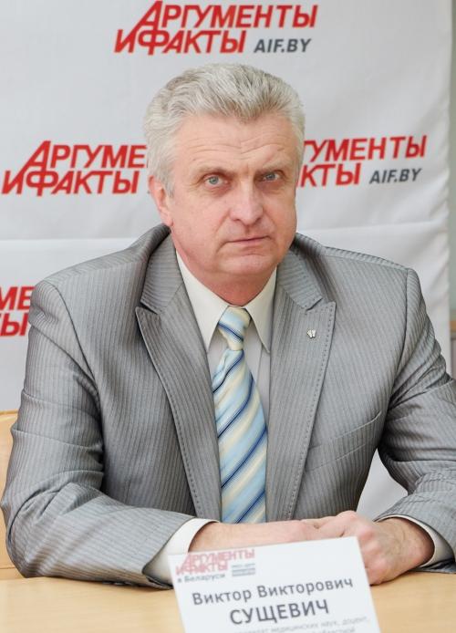 Виктор СУЩЕВИЧ