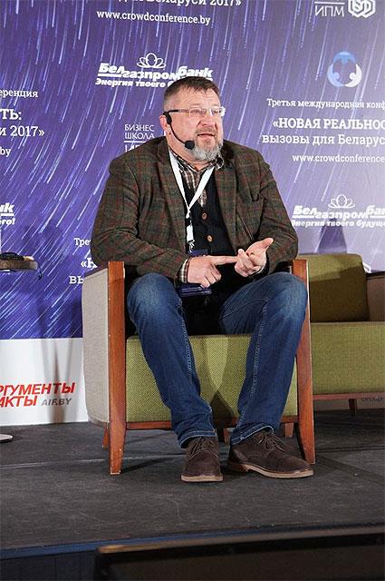 Павел Данейко.