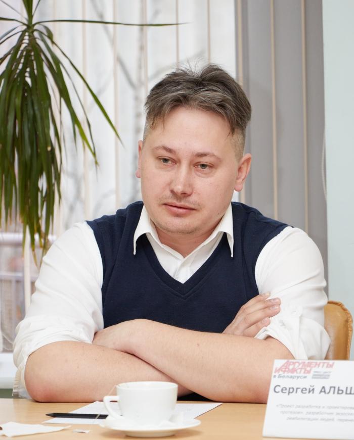 Сергей АЛЬШЕВСКИЙ