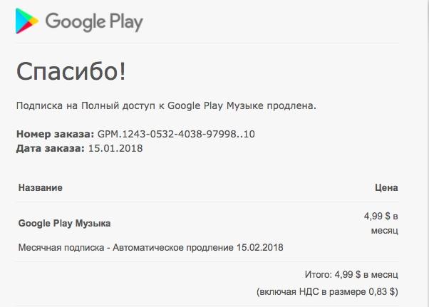 Google, Amazon иNetflix встали наналоговый учёт в Республики Беларусь