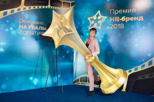 Лауреат премии HR-бренд 2018 Ксения Садовская.