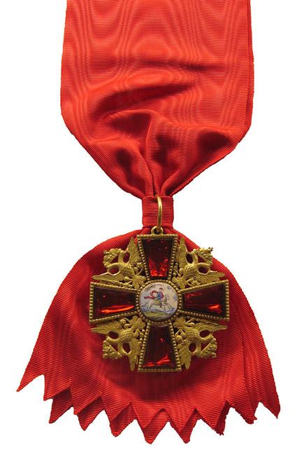 Орден Святого Александра Невского.