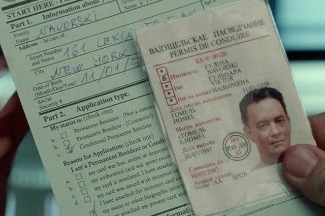 Согласно водительским правам герой Томак Хэнкса родом из Гомеля.