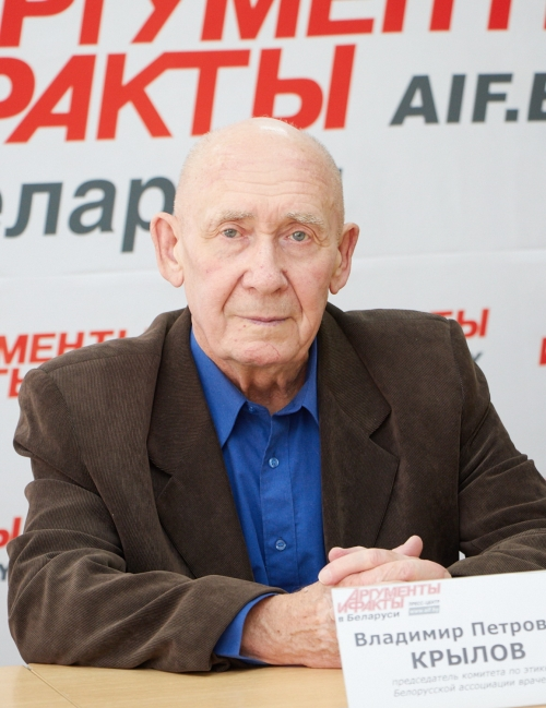 Владимир КРЫЛОВ, председатель комитета по этике Белорусской ассоциации врачей