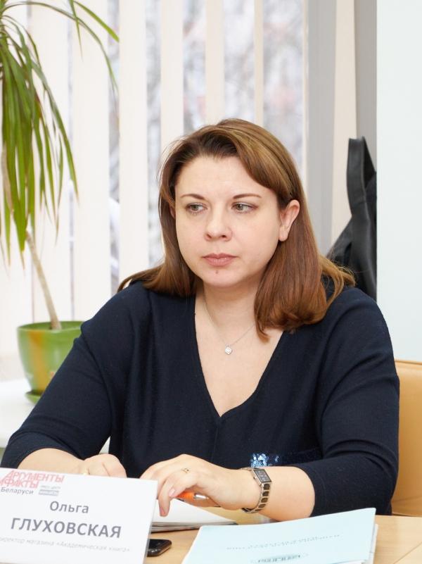 Ольга Глуховская.