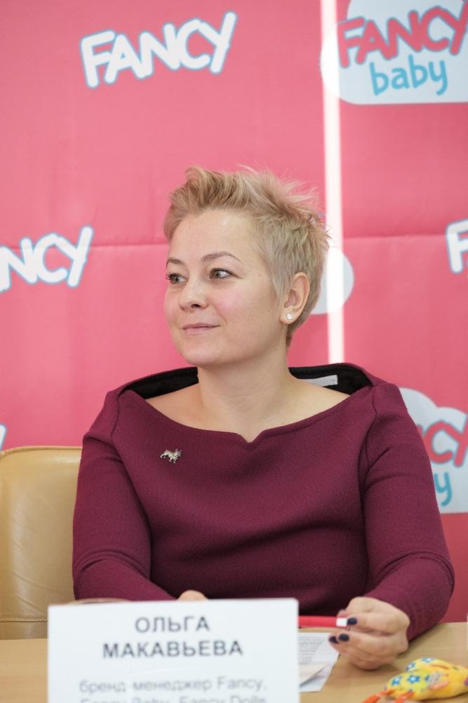 Ольга Макавьева.