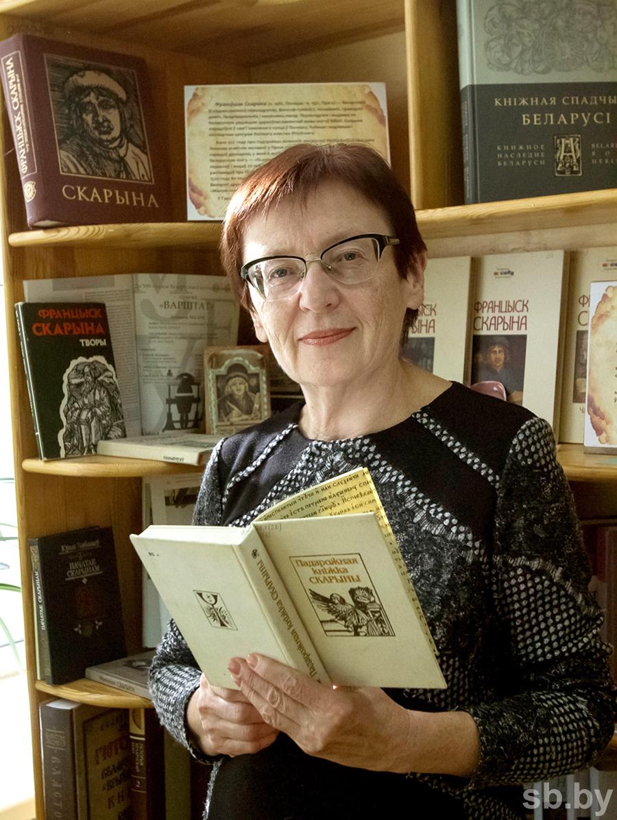 Елена Ивановна Матвеева.