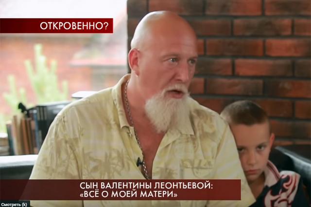 Сын Валентины Леонтьевой Дмитрий Виноградов.