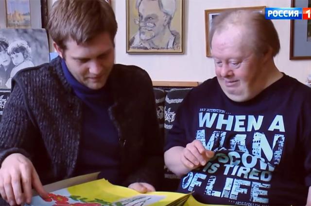 Сын Ии Саввиной Сергей Шестаков (справа).