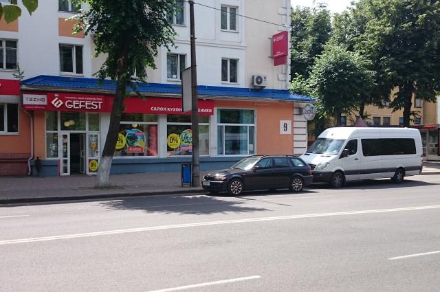 с-видеоМагазин GEFEST. г.Барановичи, ул. Комсомольская, 9