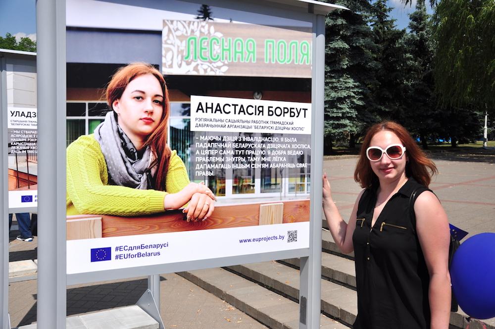 На фото: региональный социальный работник «Белорусского детского хосписа» Анастасия Борбут.