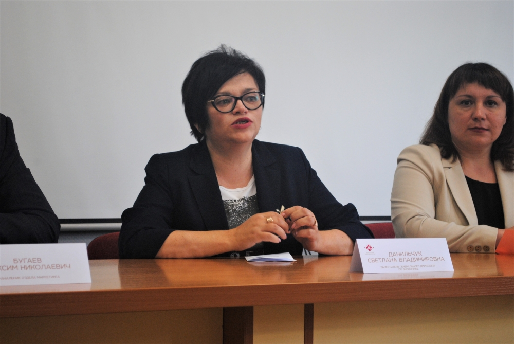 Светлана Владимировна Данильчук