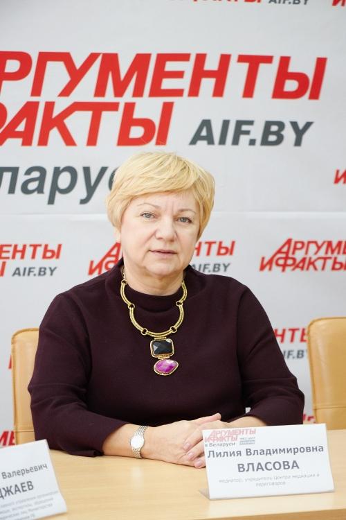 Лилия ВЛАСОВА, медиатор, учредитель Центра медиации и переговоров