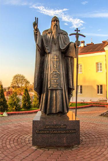 Памятник Елисею Лавришевскому.