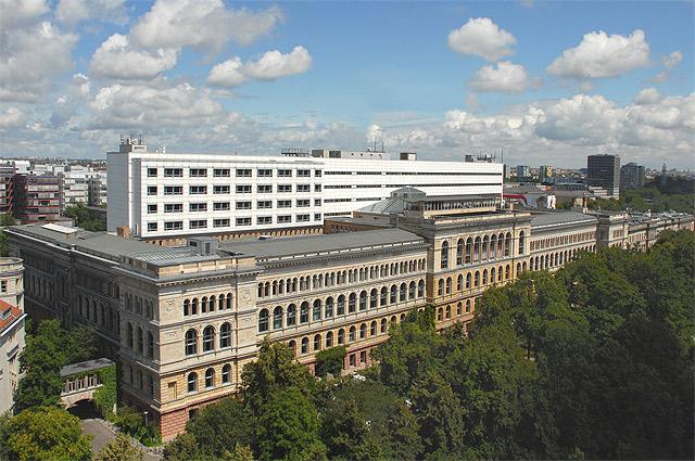 Берлинский технический университет.