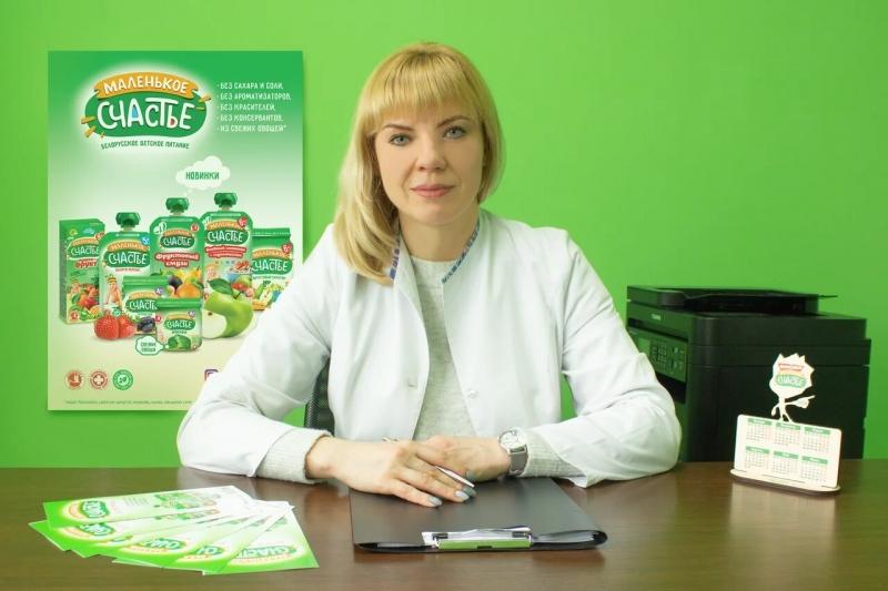 енеральный директор ООО «Белфуд Продакшн» Татьяна МЫЗНИКОВА