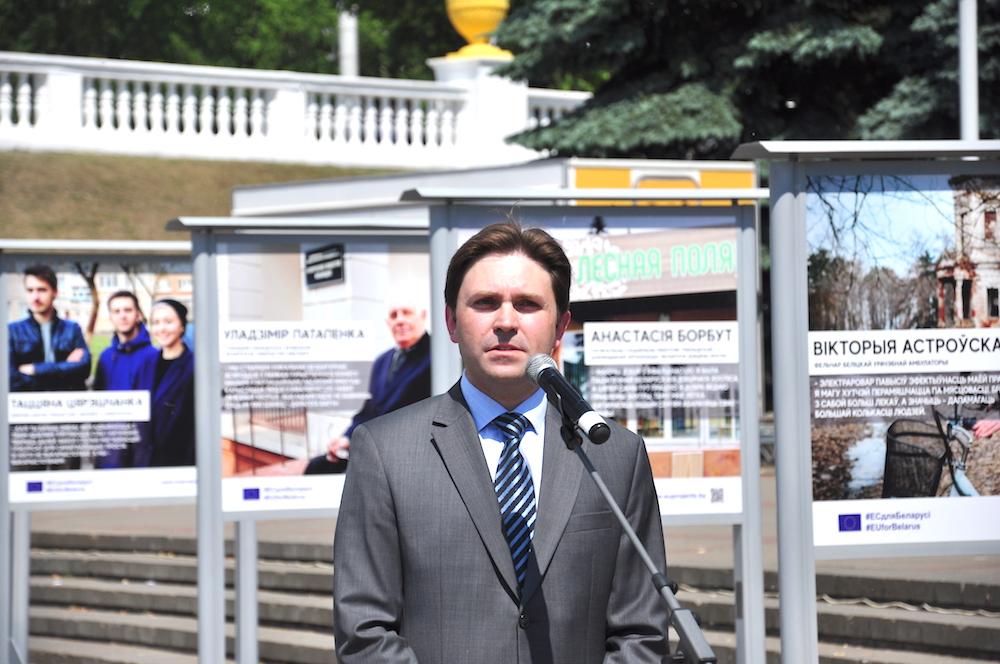 На фото: заместителя начальник управления общеевропейского сотрудничества Министерства иностранных дел Республики Беларусь Дмитрий Ярмолюк.