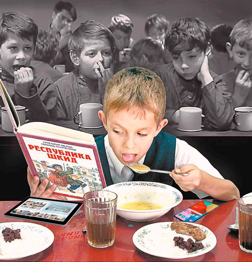 За себя или за всех? Какие ценности влияют на формирование  будущего поколения.