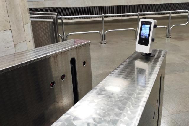 терминал, метро