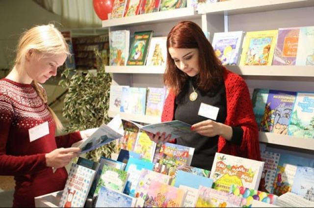 С 6 по 10 февраля в административном комплексе по пр. Победителей, 14 пройдет 26-я Минская международная книжная выставка-ярмарка