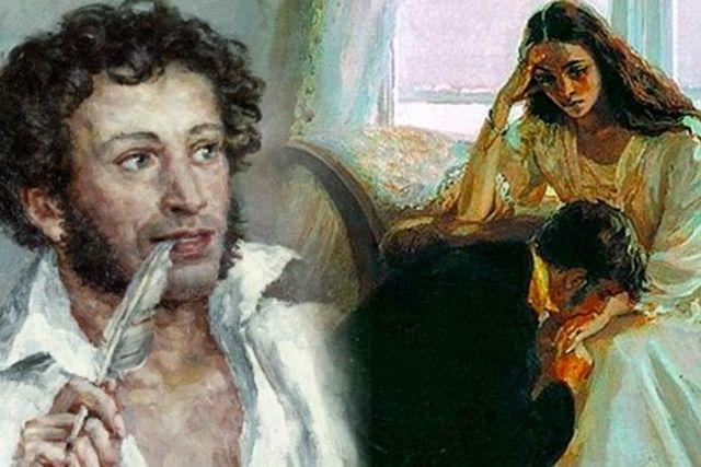 Онегин, Пушкин