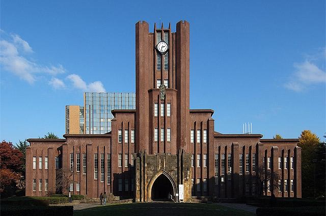 Токийский университет.