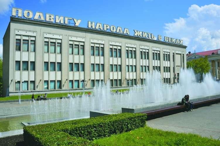 Музей Великой Отечественной войны на пр. Независимости