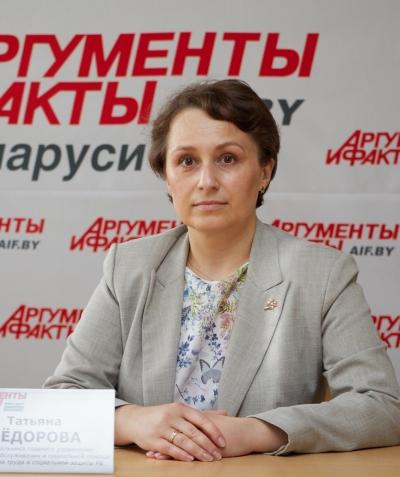 Татьяна Федорова